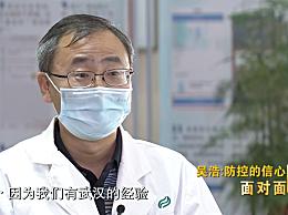 北京疫情持续多久