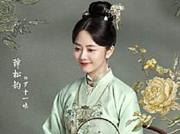 谭松韵青瓷色刺绣古装