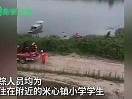 重庆8名小学生落水溺亡