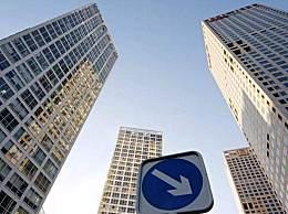 多地调整公租房政策 短期租金减免等措施频频出台