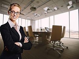 企业退休最低工资标准是多少