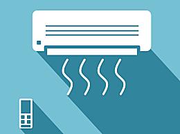 变频空调和定频空调的区别