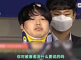 韩检方对N号房8名共犯追加起诉 涉嫌组织及加入犯罪团体