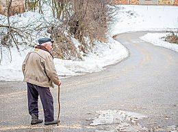 80岁养老金多少一月