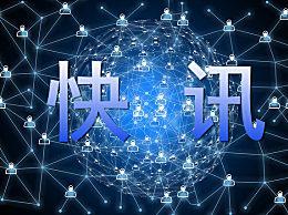 红通人员海涛回国投案