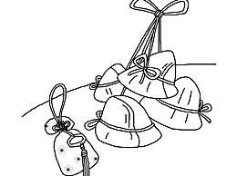 端午节粽子简笔画黑白线稿图片