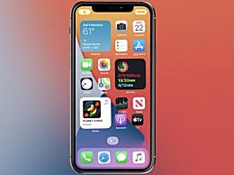 苹果iOS14正式发布 预计是在9月份