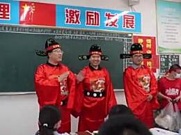 校领导穿状元服给高三学生送粽子 为高考生加油助威!
