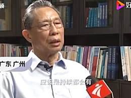 钟南山说北京疫情源头比武汉明朗