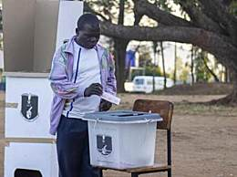 马拉维总统选举