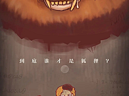 朱朝阳的原型是紫金陈 隐秘的角落讲的什么故事