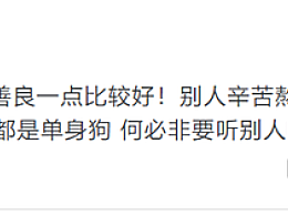 陈顺否认与赵小棠恋情