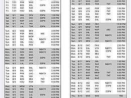 NBA复赛部分赛程出炉