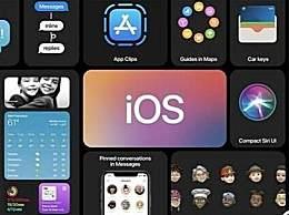 iOS14怎么隐藏应用