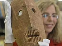 世界上最古老的面具 距今已有九千多年