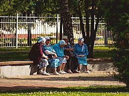 2020社保女性多大年龄退休