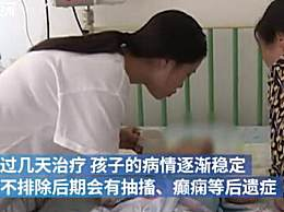 警方找到6月大女婴被砸肇事者