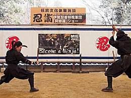 日首位忍者研究生 早上当农民下午练武术