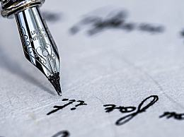 高考英语作文必备万能句子 高考英语作文万能句子素材