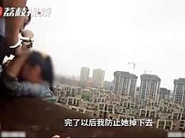 民警为救跳楼女孩将两人手拷在一起