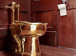 世界上最贵的马桶 纯金打造价格上千万