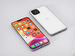 iPhone12售价疑泄露