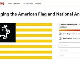 美国人请愿改国旗