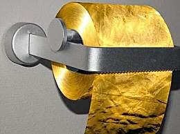 世界上最贵的厕纸 纯黄金打造太豪横