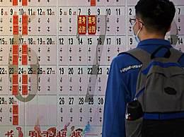 武汉中高考期间噪声扰民最高罚10万