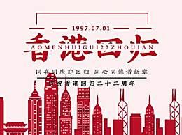 香港回归是哪一年?香港回归历程