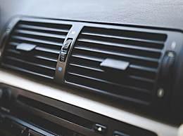 汽车空调如何调节温度 汽车空调怎么使用方法
