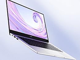 性价比最高的笔记本电脑推荐