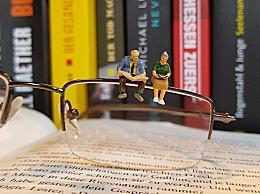 商业养老保险的种类和优缺点
