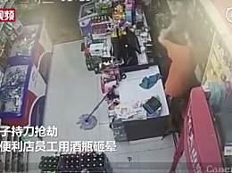 6瓶酒砸倒抢劫男子 店员击打犯罪嫌疑人为正当防卫