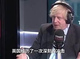 英首相承认应对疫情有失误