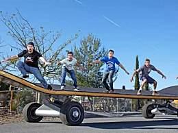 世界上最大的滑板 长11米几个人才能推得动