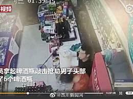 6瓶酒砸倒抢劫男子系正当防卫
