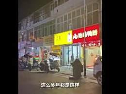 毛坦厂餐馆晚十点半后禁止营业