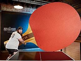 世界上最大的乒乓球拍 乒乓球拍中的巨无霸