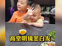 7岁哥哥和2岁弟弟吟诵将进酒