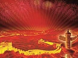 2020七一建党年99周年经典祝福语大全