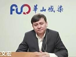 张文宏说北京疫情只是小范围反弹