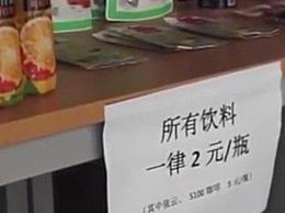 影院低价卖饮料零食自救