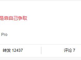 张韶涵回应经纪约纠纷案改判