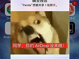 """安卓手机新功能对标苹果AirDrop 正式名称为""""Nearby Share"""""""