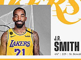 湖人正式签下JR