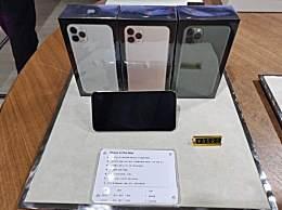 海南免税iPhone便宜2500元