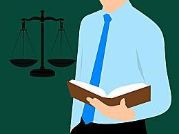 法律职业资格证报名条件是什么