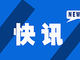 日本拟对中韩两国人员开放入境