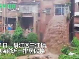 綦江洪水穿过居民楼